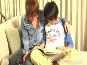 Justice 20 Sweet Type Of Pain Part 1 Haru …