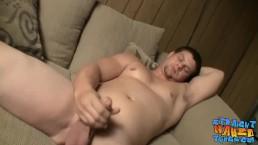 American Straighty Jerking His Hard Dick Until Cum Blasts